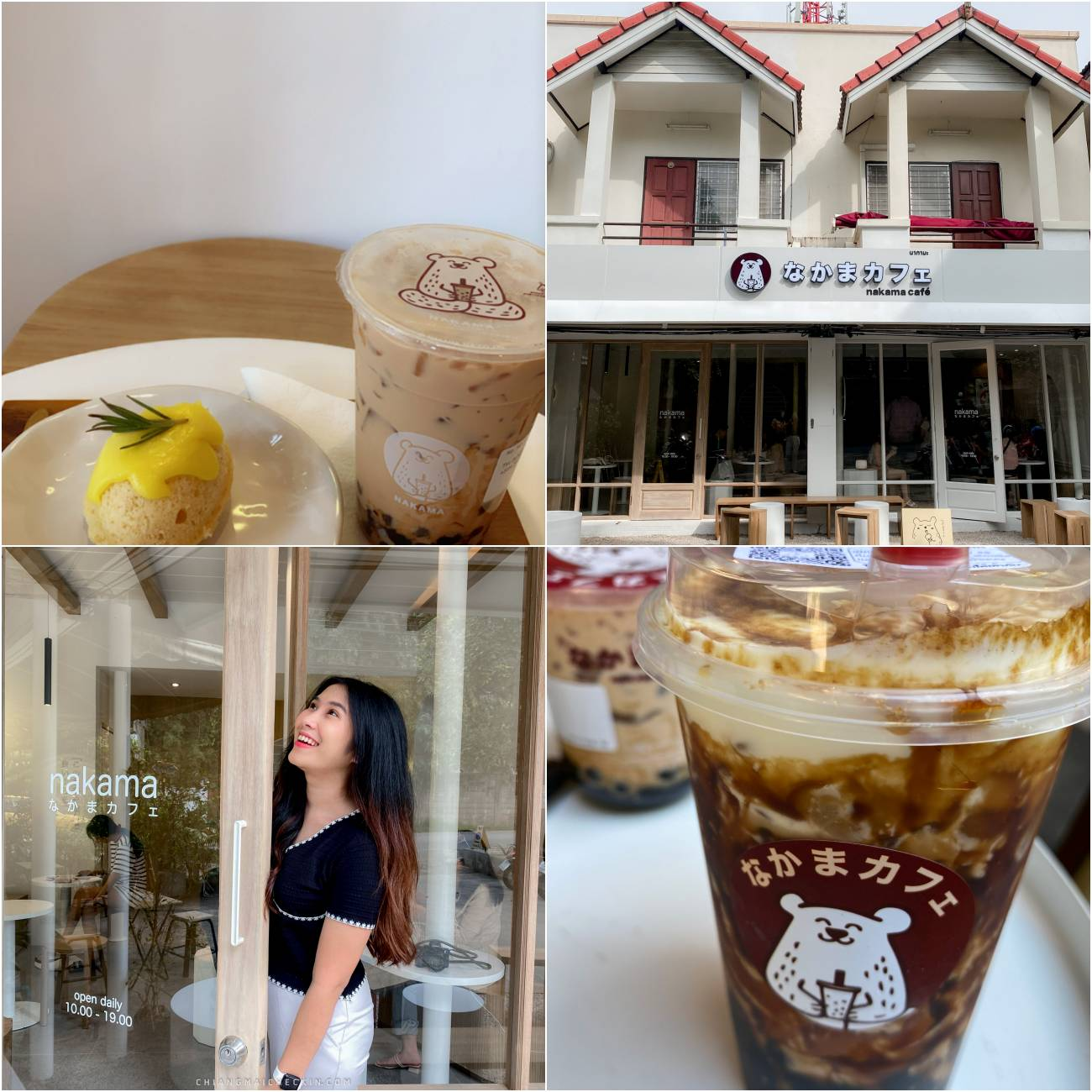 NAKAMA Cafe สายชานมไข่มุกต้องว้าววววแน่นอน ร้านดังเชียงใหม่ตัวชาที่หอมเป็นเอกลักษณ์ และมุกที่มีความหนึบๆเคี้ยวเพลินมวากก